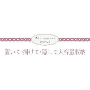 ハンガーラック おしゃれ 安い コートハンガー ホワイト コートラック 姫系家具 ラック Pinky ピンキー 収納5杯 カーテン付き kaguhonpo 06