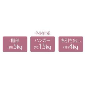 ハンガーラック おしゃれ 安い コートハンガー ホワイト コートラック 姫系家具 ラック Pinky ピンキー 収納5杯 カーテン付き kaguhonpo 08