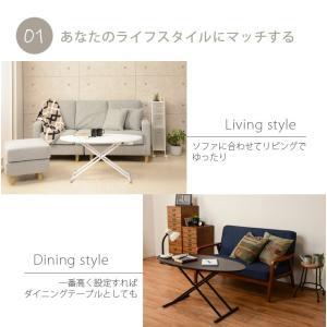 リフティングテーブル[レクタングル(長方形)/...の詳細画像3