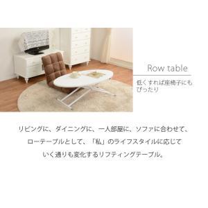 リフティングテーブル[レクタングル(長方形)/...の詳細画像5