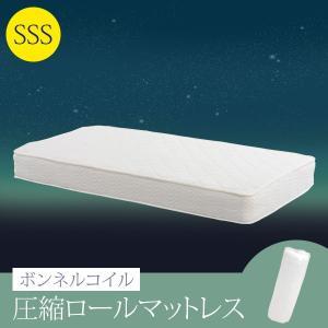圧縮ロールパッケージ 圧縮マットレス 圧縮ロール ボンネルコイル ベッドマットレス 圧縮ロールボンネルコイルマットレス(セミシングルショート)|kaguhonpo