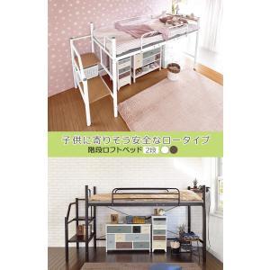 階段ロフトベッド 2段 ロータイプ ダークブラウン 高さ131cm ベッド ロフトベッド 階段 階段付き シングルベッド パイプベッド 宮付き 収納|kaguhonpo|02
