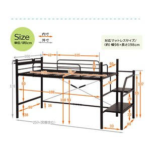 階段ロフトベッド 2段 ロータイプ ダークブラウン 高さ131cm ベッド ロフトベッド 階段 階段付き シングルベッド パイプベッド 宮付き 収納|kaguhonpo|19