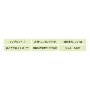 階段ロフトベッド 2段 ロータイプ ダークブラウン 高さ131cm ベッド ロフトベッド 階段 階段付き シングルベッド パイプベッド 宮付き 収納|kaguhonpo|03