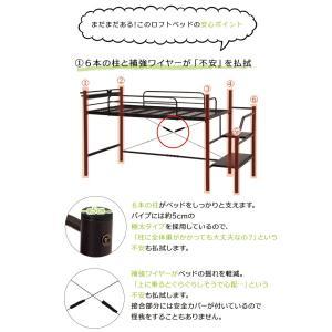 階段ロフトベッド 2段 ロータイプ ダークブラウン 高さ131cm ベッド ロフトベッド 階段 階段付き シングルベッド パイプベッド 宮付き 収納|kaguhonpo|06