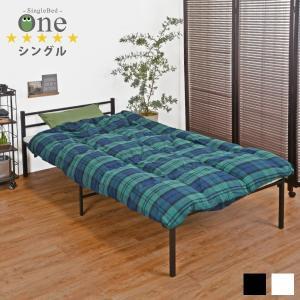ベッド ベット ベッドフレーム シングル パイプ 一人暮らし 安い ワンルーム おしゃれ シンプル ワン|kaguhonpo
