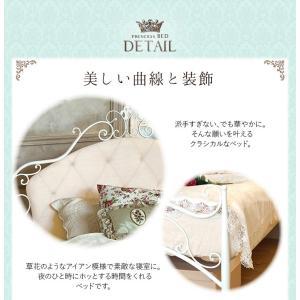 姫系 ベッド セミダブル フレーム パイプベッド 姫系家具 白 ホワイト アイアンベッド SD|kaguhonpo|03