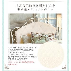 姫系 ベッド セミダブル フレーム パイプベッド 姫系家具 白 ホワイト アイアンベッド SD|kaguhonpo|04