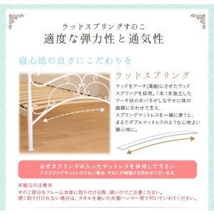 姫系 ベッド セミダブル フレーム パイプベッド 姫系家具 白 ホワイト アイアンベッド SD|kaguhonpo|05