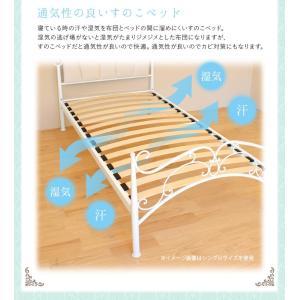 姫系 ベッド セミダブル フレーム パイプベッド 姫系家具 白 ホワイト アイアンベッド SD|kaguhonpo|06
