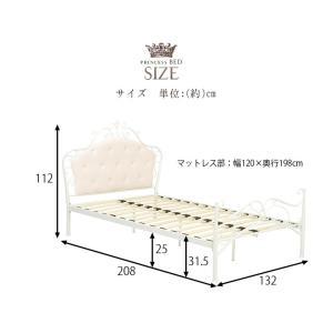 姫系 ベッド セミダブル フレーム パイプベッド 姫系家具 白 ホワイト アイアンベッド SD|kaguhonpo|07