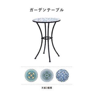 タイル天板 ガーデンテーブル[選べる3タイプ]ガーデンテーブル ガーデンファニチャー 机 庭用 おしゃれ|kaguhonpo