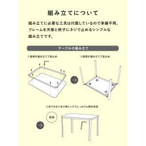 ダイニングテーブル 4人掛け アイアン ダイニング ベンチ ダイニングテーブルセット ダイニングセット スチール 北欧 テーブルセット テラス|kaguhonpo|11