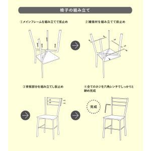 ダイニングテーブル 4人掛け アイアン ダイニング ベンチ ダイニングテーブルセット ダイニングセット スチール 北欧 テーブルセット テラス|kaguhonpo|12