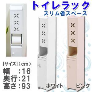 トイレ 収納 おしゃれ トイレ 収納 生理用品 トイレ 収納 棚 トイレラック おしゃれ ホワイト ピンク|kaguhonpo