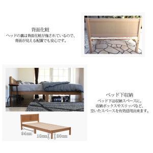 木製 ベッド すのこベッド シングル ベッドフレーム すのこベット カントリー調 木製ベッド 木製すのこベッド&圧縮マットレス(ポケット)2点セット|kaguhonpo|11