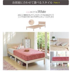 木製 ベッド すのこベッド シングル ベッドフレーム すのこベット カントリー調 木製ベッド 木製すのこベッド&圧縮マットレス(ポケット)2点セット|kaguhonpo|12