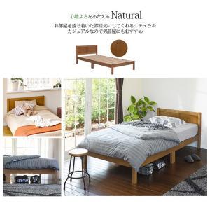 木製 ベッド すのこベッド シングル ベッドフレーム すのこベット カントリー調 木製ベッド 木製すのこベッド&圧縮マットレス(ポケット)2点セット|kaguhonpo|13