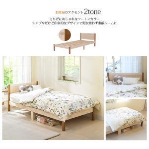 木製 ベッド すのこベッド シングル ベッドフレーム すのこベット カントリー調 木製ベッド 木製すのこベッド&圧縮マットレス(ポケット)2点セット|kaguhonpo|14