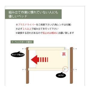 木製 ベッド すのこベッド シングル ベッドフレーム すのこベット カントリー調 木製ベッド 木製すのこベッド&圧縮マットレス(ポケット)2点セット|kaguhonpo|15