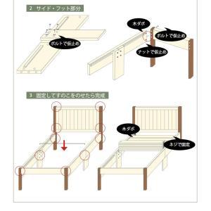 木製 ベッド すのこベッド シングル ベッドフレーム すのこベット カントリー調 木製ベッド 木製すのこベッド&圧縮マットレス(ポケット)2点セット|kaguhonpo|16