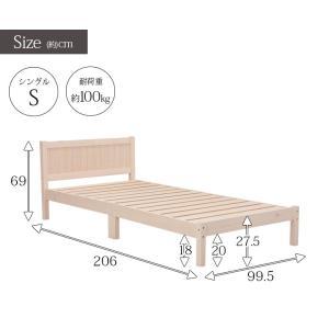 木製 ベッド すのこベッド シングル ベッドフレーム すのこベット カントリー調 木製ベッド 木製すのこベッド&圧縮マットレス(ポケット)2点セット|kaguhonpo|17