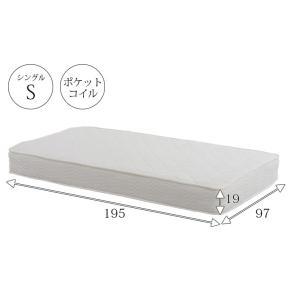 木製 ベッド すのこベッド シングル ベッドフレーム すのこベット カントリー調 木製ベッド 木製すのこベッド&圧縮マットレス(ポケット)2点セット|kaguhonpo|18