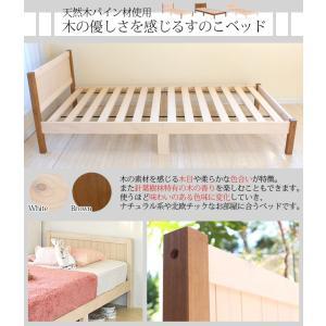 木製 ベッド すのこベッド シングル ベッドフレーム すのこベット カントリー調 木製ベッド 木製すのこベッド&圧縮マットレス(ポケット)2点セット|kaguhonpo|04