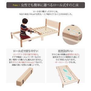 木製 ベッド すのこベッド シングル ベッドフレーム すのこベット カントリー調 木製ベッド 木製すのこベッド&圧縮マットレス(ポケット)2点セット|kaguhonpo|05
