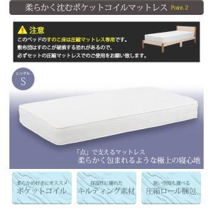 木製 ベッド すのこベッド シングル ベッドフレーム すのこベット カントリー調 木製ベッド 木製すのこベッド&圧縮マットレス(ポケット)2点セット|kaguhonpo|06