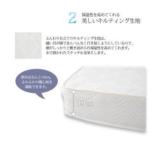 木製 ベッド すのこベッド シングル ベッドフレーム すのこベット カントリー調 木製ベッド 木製すのこベッド&圧縮マットレス(ポケット)2点セット|kaguhonpo|08