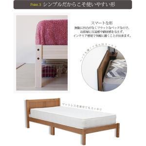 木製 ベッド すのこベッド シングル ベッドフレーム すのこベット カントリー調 木製ベッド 木製すのこベッド&圧縮マットレス(ポケット)2点セット|kaguhonpo|10