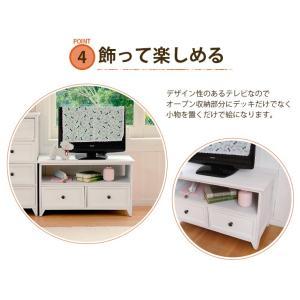テレビ台 収納 おしゃれ ローボード 完成品 白 アンティーク調 幅75cm(Bianco)ビアンコ|kaguhonpo|05