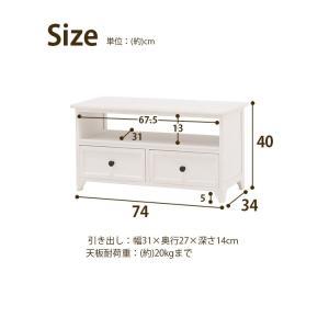 テレビ台 収納 おしゃれ ローボード 完成品 白 アンティーク調 幅75cm(Bianco)ビアンコ|kaguhonpo|06