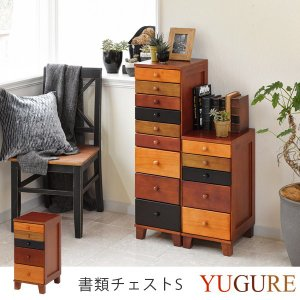 書類棚 書類チェスト 完成品 収納家具 S 5杯 ユーグレ|kaguhonpo
