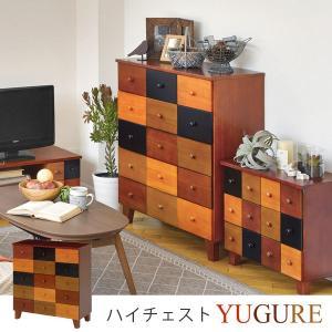 チェスト 木製 ハイチェスト 家具 チェスト タンス チェスト 完成品 LL 10杯 ユーグレ クラフト
