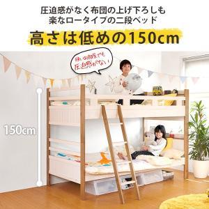 二段ベッド おしゃれ 子供 シングル 分割式 宮付き 木製 寮 下宿 社員 社宅 子供部屋 2way  piko ピコ|kaguhonpo|02