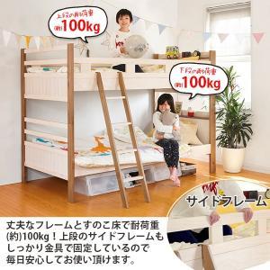 二段ベッド おしゃれ 子供 シングル 分割式 宮付き 木製 寮 下宿 社員 社宅 子供部屋 2way  piko ピコ|kaguhonpo|10