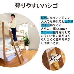二段ベッド おしゃれ 子供 シングル 分割式 宮付き 木製 寮 下宿 社員 社宅 子供部屋 2way  piko ピコ|kaguhonpo|11