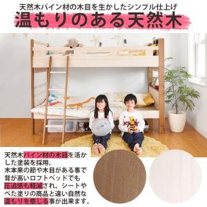 二段ベッド おしゃれ 子供 シングル 分割式 宮付き 木製 寮 下宿 社員 社宅 子供部屋 2way  piko ピコ|kaguhonpo|12