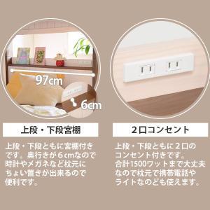 二段ベッド おしゃれ 子供 シングル 分割式 宮付き 木製 寮 下宿 社員 社宅 子供部屋 2way  piko ピコ|kaguhonpo|13