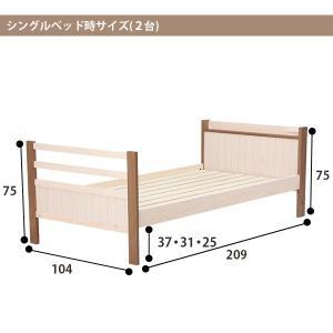 二段ベッド おしゃれ 子供 シングル 分割式 宮付き 木製 寮 下宿 社員 社宅 子供部屋 2way  piko ピコ|kaguhonpo|16