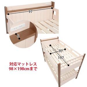 二段ベッド おしゃれ 子供 シングル 分割式 宮付き 木製 寮 下宿 社員 社宅 子供部屋 2way  piko ピコ|kaguhonpo|17