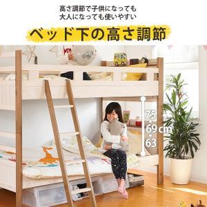 二段ベッド おしゃれ 子供 シングル 分割式 宮付き 木製 寮 下宿 社員 社宅 子供部屋 2way  piko ピコ|kaguhonpo|08