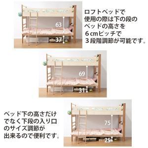 二段ベッド おしゃれ 子供 シングル 分割式 宮付き 木製 寮 下宿 社員 社宅 子供部屋 2way  piko ピコ|kaguhonpo|09