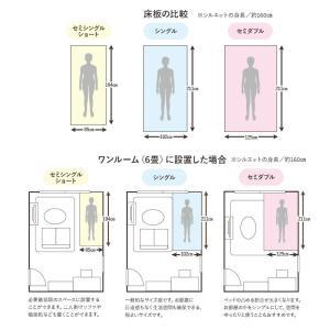 ベッドフレーム すのこベッド セミダブル セミダブルベッド 宮付きすのこベッド 高さ調節 ベッドフレームのみ SD|kaguhonpo|09