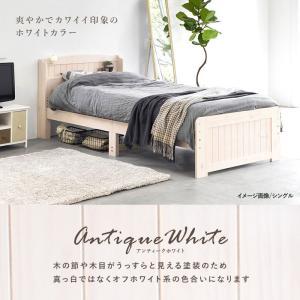 ベッドフレーム すのこベッド セミダブル セミダブルベッド 宮付きすのこベッド 高さ調節 ベッドフレームのみ SD|kaguhonpo|10