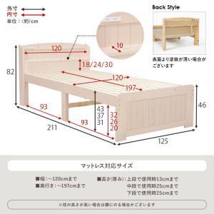 ベッドフレーム すのこベッド セミダブル セミダブルベッド 宮付きすのこベッド 高さ調節 ベッドフレームのみ SD|kaguhonpo|11