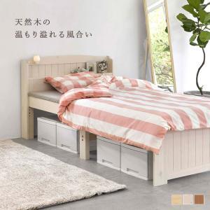 ベッドフレーム すのこベッド セミダブル セミダブルベッド 宮付きすのこベッド 高さ調節 ベッドフレームのみ SD|kaguhonpo|12