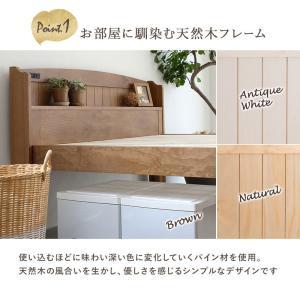 ベッドフレーム すのこベッド セミダブル セミダブルベッド 宮付きすのこベッド 高さ調節 ベッドフレームのみ SD|kaguhonpo|03